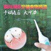 沖牙器家用洗牙器潔牙器 可外帶便攜式不用電液壓水牙線【新店開張好康搶購】