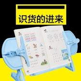 兒童閱讀架讀書架簡易桌上書夾書靠書立書托伸縮【步行者戶外生活館】