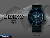 【時間道】SEIKO 精工 5SPORTS新世代5號機械錶/黑面藍刻黑尼龍帶(4R36-07G0A/SRPD81K1)免運費