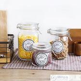 儲物罐 聚可愛 潘多拉儲物瓶罐不銹鋼金屬扣玻璃密封罐廚房食品儲存罐    居優佳品igo