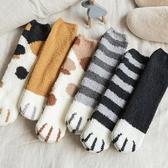 珊瑚絨地板襪 毛絨襪子女冬季珊瑚絨毛巾加厚保暖秋冬地板襪居家貓爪可愛睡眠襪 6色 快速出貨