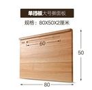(搟麵板大號(80*50cm)單擋板)實木搟麵板切菜板砧板和麵揉麵板加厚搟麵案板