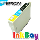 EPSON T1382藍色相容墨水匣 No.138XL高容量 【適用】Stylus TX235/TX320F/TX420W/TX430W /另有T1381/T1382/T1382/T1383