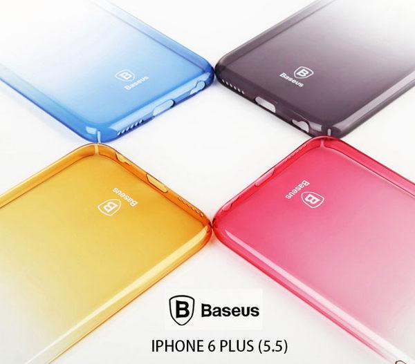 IPhone 6plus 6splus BASEUS 倍思 漸層 手機殼 硬殼 背蓋 保護殼 透明漸層