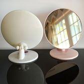 超大台式化妝鏡子高清少女粉色公主鏡學生塑料圓形梳妝鏡【快速出貨】