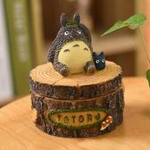 煙灰缸 個性潮流男多功能有蓋韓國可愛龍貓煙灰缸客廳臥室家用