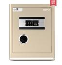 AIPU艾譜智慧e家指紋wifi保險櫃45cm國家3c認證家庭用小型鑰匙電子密碼LX 智慧 618狂歡