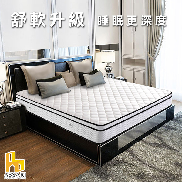 ASSARI-五星飯店專用正硬式三線獨立筒床墊(雙大6尺)