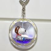 SNOOPY 史努比 圓球體 紫色星球風暴 立體液體吊飾 鑰匙扣 日本限定正版