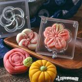 月餅模具 象本日式3D和菓子模  果子綠豆糕和冰皮月餅模具3D立體烘 Cocoa