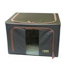 [AWANA]簡約摺疊衣物收納箱66公升(黛藍) (1入)