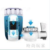 淨水器 凈水器家用直飲廚房水龍頭過濾器 ZB1888『時尚玩家』