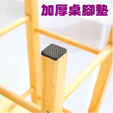 加厚桌腳墊 傢俱腳墊 方形/圓形多功能防滑椅腳墊 保護墊 (4只裝)  19元