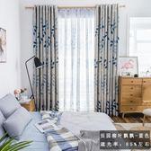 窗簾客廳遮陽防曬落地飄全遮光布料zg