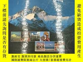 二手書博民逛書店Travel罕見on the roof of the world