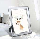沖印洗照片 水晶相框擺台7 6 8 10寸七寸創意韓版玻璃定制相片 加『潮流世家』