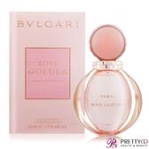 BVLGARI 寶格麗 Rose Goldea 玫瑰金漾女性淡香精(50ml)-國際航空版【美麗購】