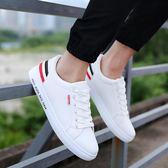 帆布鞋—夏季小白鞋男韓版板鞋透氣休閒鞋學生白色潮鞋潮流運動男鞋子 korea時尚記