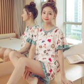 睡衣裙女 韓版睡衣女夏純棉短袖可愛清新學生家居服可外穿夏天兩件套裝花邊 芭蕾朵朵