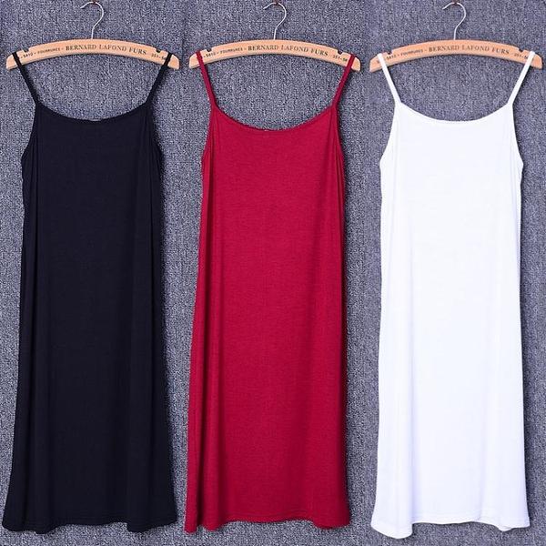 夏韓版中長款女打底背心外穿顯瘦百搭包臀吊帶大尺碼寬鬆長裙 萬聖節狂歡價