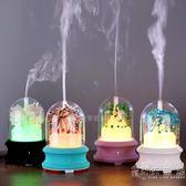 流光瓶香薰機 超聲波家用氛圍夜燈香薰機加濕器 迷你永生花香薰機 時尚潮流