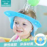 兒童洗髪帽防水護耳神器硅膠卡扣可調節寶寶洗頭帽嬰幼兒洗澡浴帽 小確幸生活館