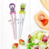 學習筷 寶寶練習筷嬰兒童學習筷子小孩訓練筷家用餐具    傑克型男館