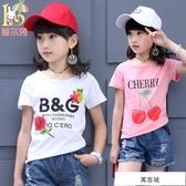 女童t恤短袖夏裝2019新款寶寶打底衫中大童純棉半袖上衣兒童體恤 萬客城