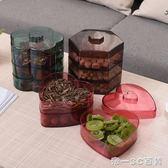 四層組合堅果盤干果盤帶蓋客廳創意零食盤糖果盒罐透明塑料盒【帝一3C旗艦】IGO