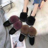 豆豆鞋 毛毛鞋女冬外穿秋季新款韓版平底孕婦鞋潮牛筋軟底加絨豆豆鞋