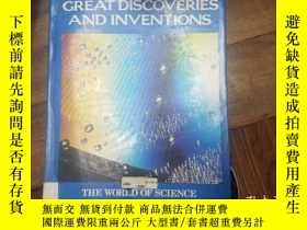 二手書博民逛書店THE罕見WORLD OF SCIENCE GREAT DISC