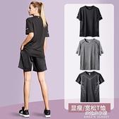 運動t恤女夏季薄款寬松速干衣服套裝健身上衣大碼瑜伽短袖跑步服 朵拉朵衣櫥