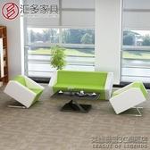 辦公室沙發茶幾組合簡約現代商務會客區接待洽談時尚創意單三人位 英雄聯盟