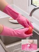 暫不上架家務清潔防水乳膠手套廚房帶掛鉤橡膠洗碗洗衣皮手套 微愛家居