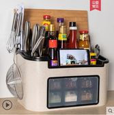 廚房置物架廚房置物架刀架調味瓶調料架子多功能神器用品家用大全筷子收納盒 艾家 LX