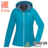 丹大【ATUNAS】女款GORE-TEX PACLITE 2.5L單件式防水外套/風衣外套A1GTBB06W桃粉紅/墨藍