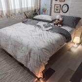白大理石 Q3 雙人加大床包與雙人新式兩用被五件組  100%精梳棉  台灣製 棉床本舖