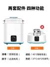 奶瓶消毒鍋 嬰兒奶瓶消毒器帶烘干機暖溫奶二合一蒸汽鍋寶寶專用柜 220V 喵可可