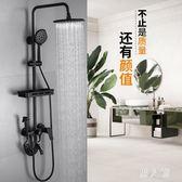 黑色花灑淋浴器淋浴花灑套裝 家用全銅暗裝淋雨噴頭沐浴花灑套裝 FR5621『男人範』