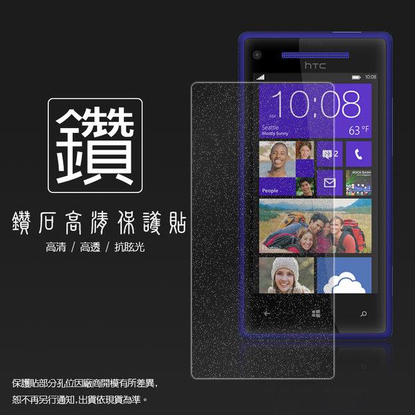 ◆鑽石螢幕保護貼 HTC 8X 保護貼 軟性 鑽貼 鑽面貼 保護膜