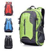 新款旅行包雙肩包休閒戶外時尚大容量背包女雙肩書包男登山包MJBL 中秋節禮物