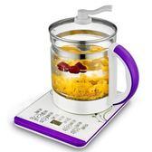 東邦養生壺全自動加厚玻璃多功能電熱燒水壺花茶壺迷你煮茶器養身igo「Top3c」