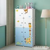 兒童衣櫃歐式簡易收納櫃女孩房簡約現代經濟型嬰兒組裝寶寶小衣櫥 NMS名購新品