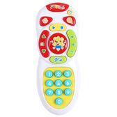 音樂玩具嬰兒遙控器玩具益智手機電話帶音樂玩具兒童男女孩寶寶0-6-12個月【限時好康八折】