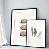 畫框掛墻 創意實木相框A1裝裱拼圖海報框 鉅惠85折