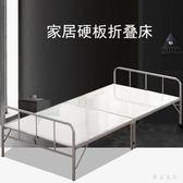 1m1.2米折疊床單人成人午休木板床家用鐵架硬板出租房板式 QQ25145『東京衣社』