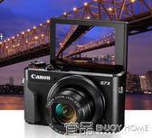 相機Canon/PowerShot G7 X Mark II數碼相機G7X2卡片機g7x mark2 免運Igo