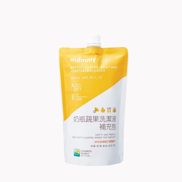 mammyshop 媽咪小站 - 奶瓶蔬果洗潔液補充包 600ml