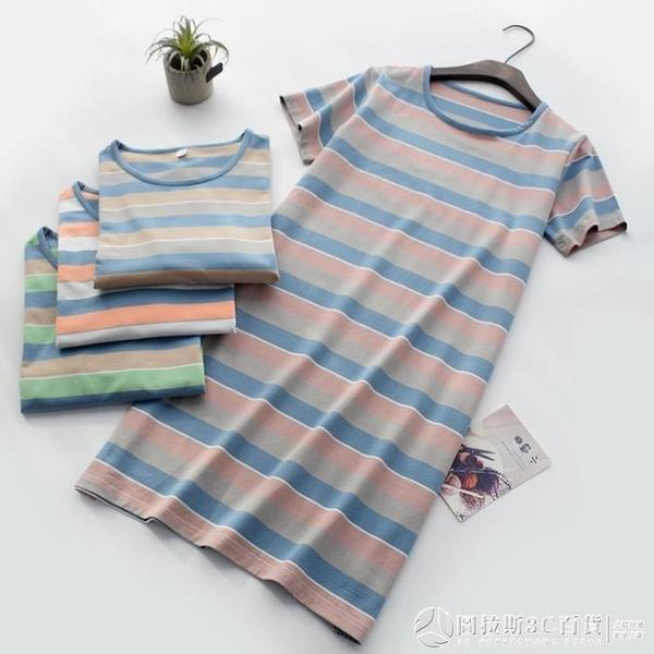 夏季彩條短袖純棉睡裙女式薄款純棉針織條紋寬鬆夏天家居服睡衣 圖拉斯3C百貨