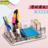 辦公筆筒 多功能 學生桌面文具收納盒
